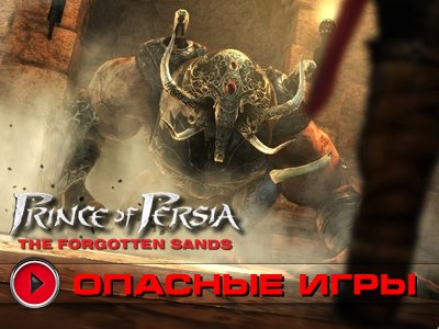 Prince of Persia: The Forgotten Sands. Геймплей