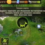 Скриншот Evolution: Battle for Utopia