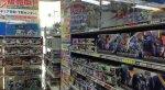 Как устроены японские магазины видеоигр - Изображение 13