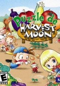 Обложка Puzzle de Harvest Moon