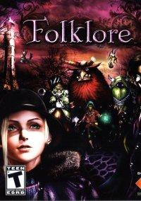 Обложка Folklore