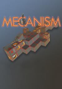 Обложка Mecanism