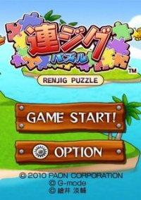 Renjig puzzle – фото обложки игры