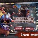 Скриншот Endless TD – Изображение 6
