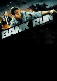 Обложка Bank Run