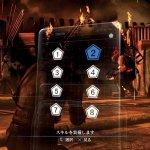 Скриншот Resident Evil 6 – Изображение 34