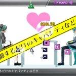 Скриншот Hatsune Miku: Project DIVA ƒ 2nd – Изображение 177