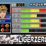 Скриншот Zoids VS – Изображение 1