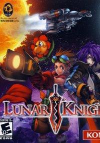 Обложка Lunar Knights