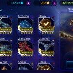 Скриншот Star Conflict Heroes – Изображение 8