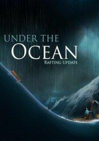 Обложка Under the Ocean