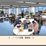 Скриншот Akiko – Изображение 3