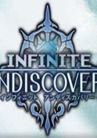 Обложка Infinite Undiscovery