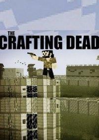 Crafting Dead – фото обложки игры