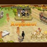 Скриншот Клубные заморочки 2