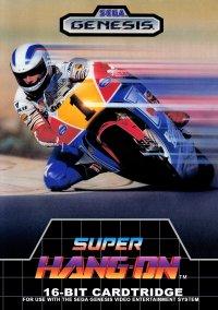 Обложка Super Hang-On