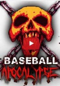 Обложка Baseball Apocalypse