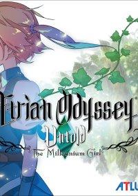 Обложка Etrian Odyssey Untold: The Millennium Girl