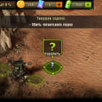 Скриншот Evolution: Battle for Utopia – Изображение 16