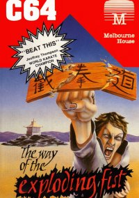 Обложка The Way of the Exploding Fist