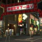 Скриншот Yakuza HD Collection – Изображение 9