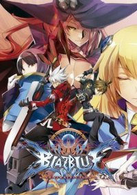 Обложка BlazBlue: Central Fiction