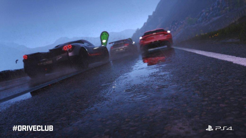 Все логично: Sony увольняет разработчиков Driveclub - Изображение 2