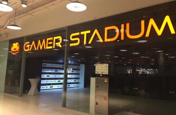 ВМоскве скоро откроется киберспортивный стадион GamerStadium - Изображение 1