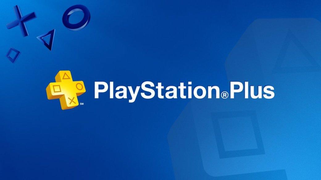На PS Plus подписались почти 8 млн игроков  - Изображение 1
