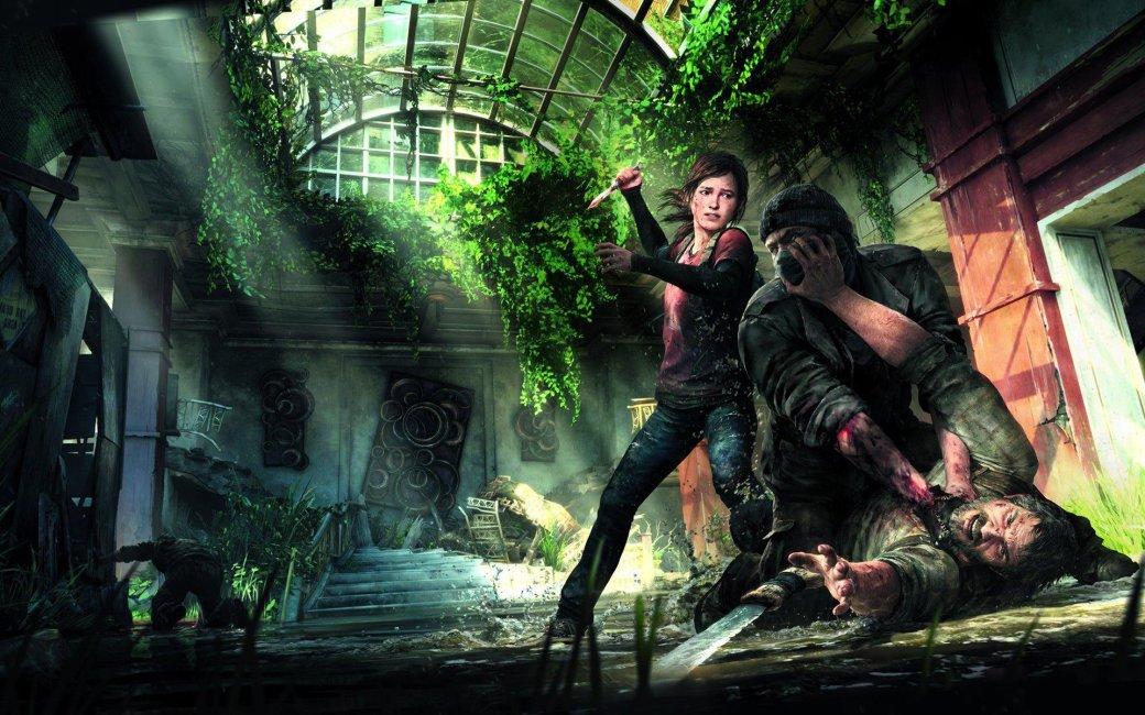 """The Last of Us. """"Я тебя вытащу...ты мне ещё споёшь..."""" - Изображение 2"""