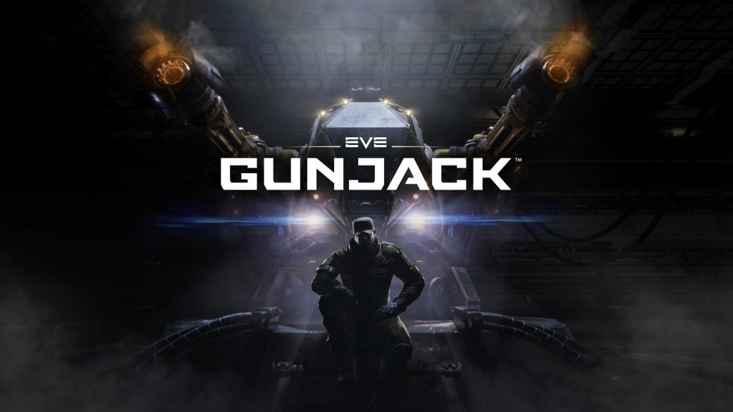 CCP Games представила аркадный VR-шутер Gunjack  - Изображение 1
