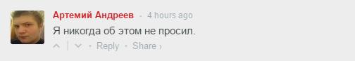 Как зарубежный Интернет отреагировал на российскую Halo Online - Изображение 65