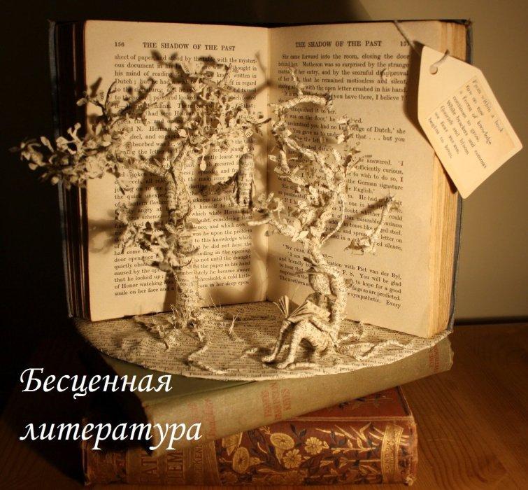 Бесценная литература: «Возраст зрелости» - Изображение 1