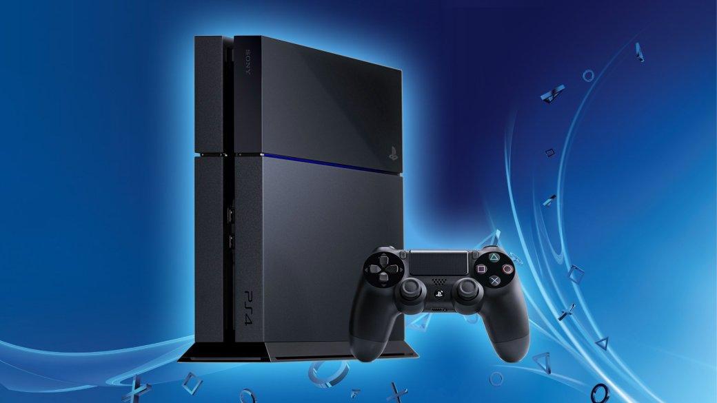 Sony ответила на обвинения в том, что террористы используют PS4  - Изображение 1
