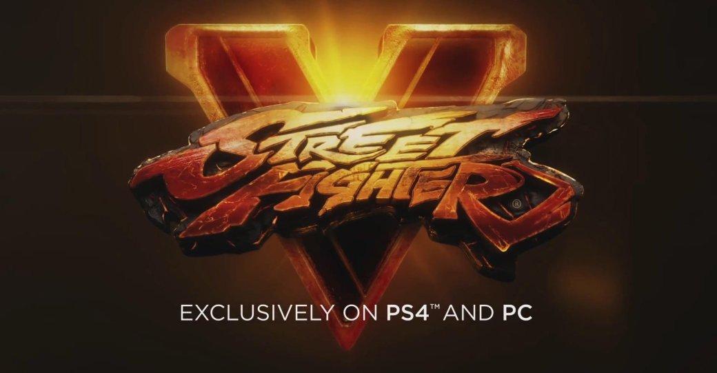 Street Fighter 5 появится только на PS4 и PC - Изображение 1