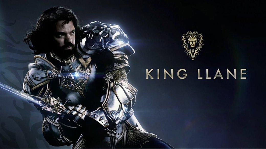 Выход экранизации Warcraft перенесен на три месяца. - Изображение 2