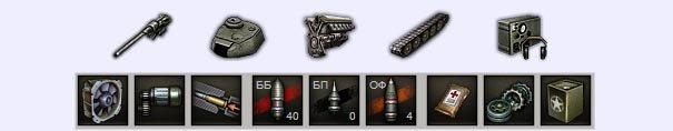 World of Tanks - обзор основных игровых моментов  - Изображение 3