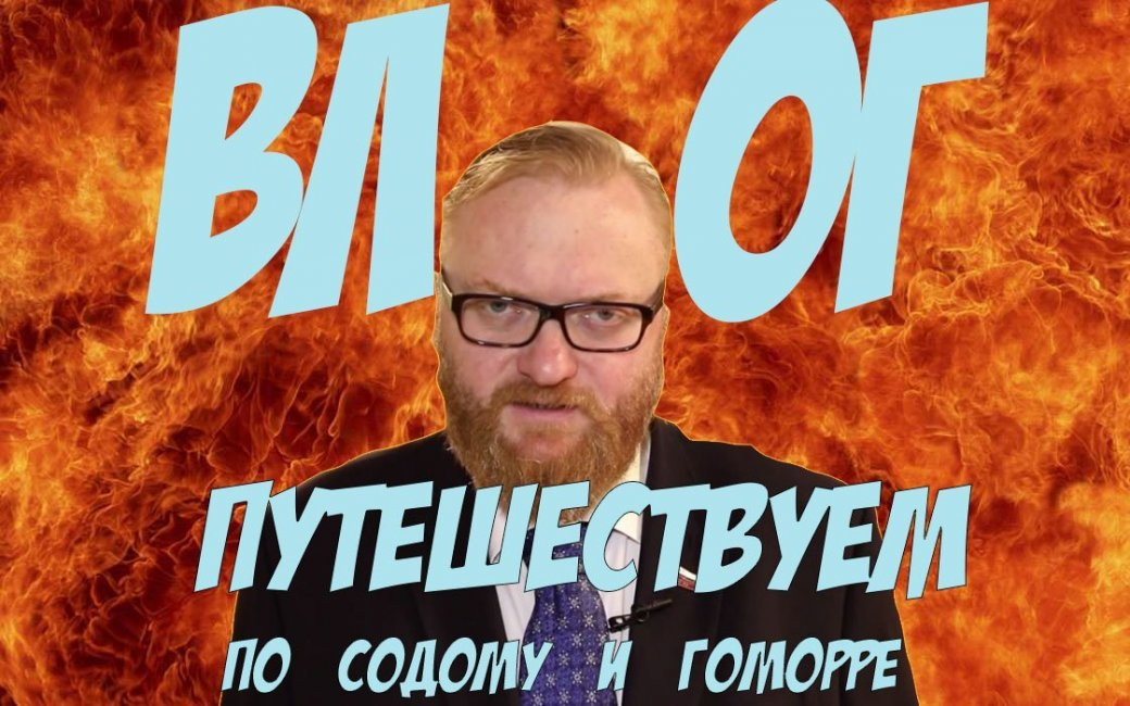 Как Интернет отреагировал на выступление Саши Спилберг в Госдуме - Изображение 3