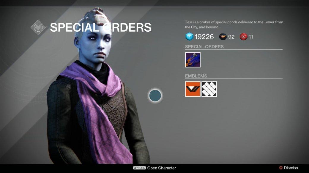 В Destiny появятся платные эмоции, но все DLC будут бесплатными - Изображение 1