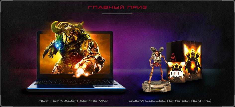 «СофтКлаб» запустил конкурс на лучшую карту для Doom - Изображение 1