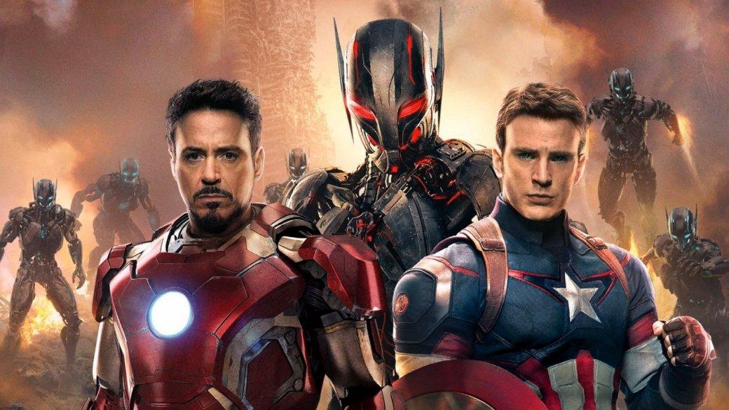 «Война бесконечности» завершит первую трилогию о Мстителях - Изображение 1