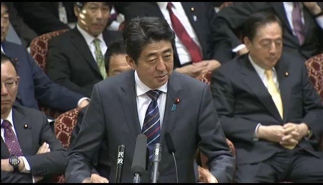 Премьер-министр Японии предлагает учиться на опыте Nintendo - Изображение 1