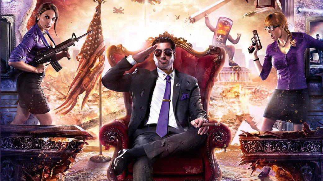 Десять любимых игр разработчиков игры Saints Row 4 - Изображение 1