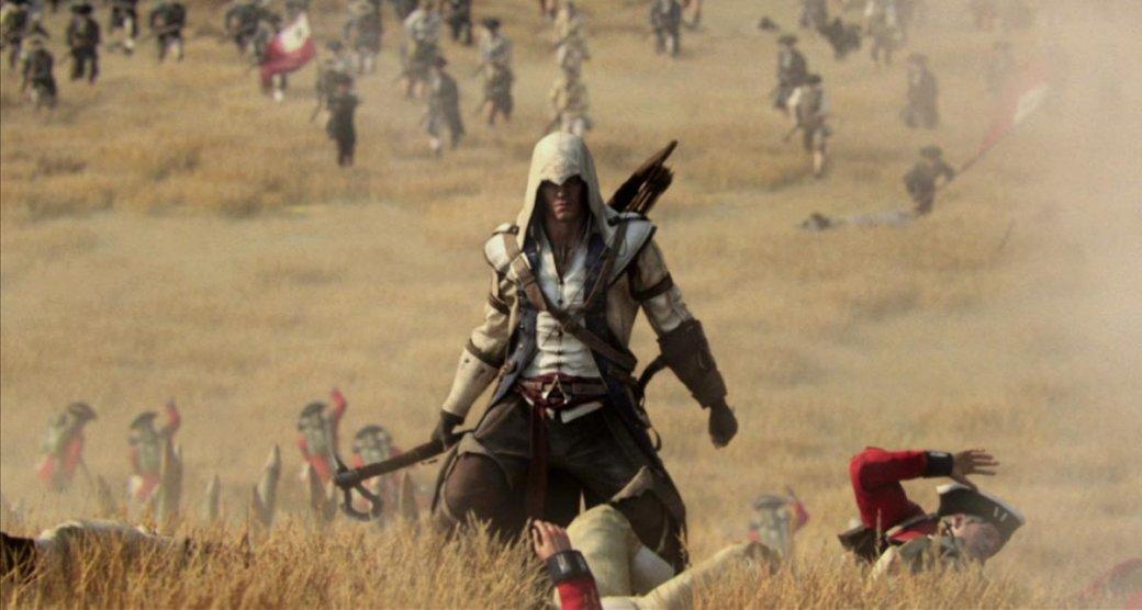 Ubisoft не будет тестировать мультиплеер Assassin's Creed III. - Изображение 1