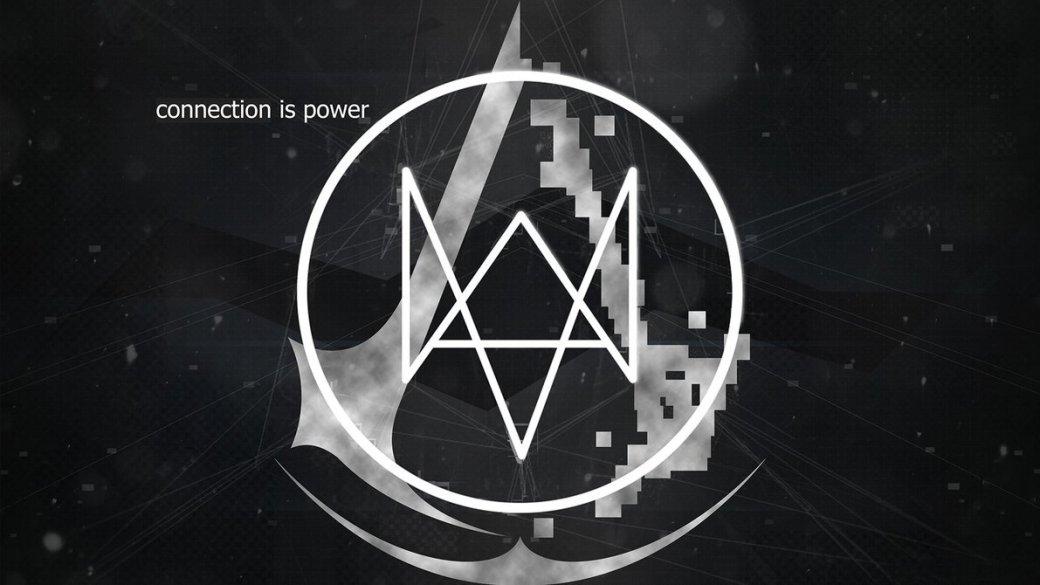 Теория: уWatch Dogs, Assassin's Creed иFar Cry общая вселенная - Изображение 1