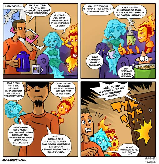 Канобу-комикс. Весь первый сезон - Изображение 25
