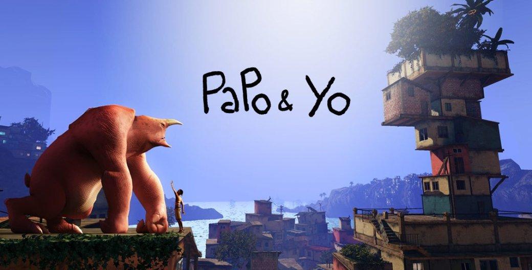 Авторы Papo & Yo делают игру о тщетности любви к искусственному разуму - Изображение 1