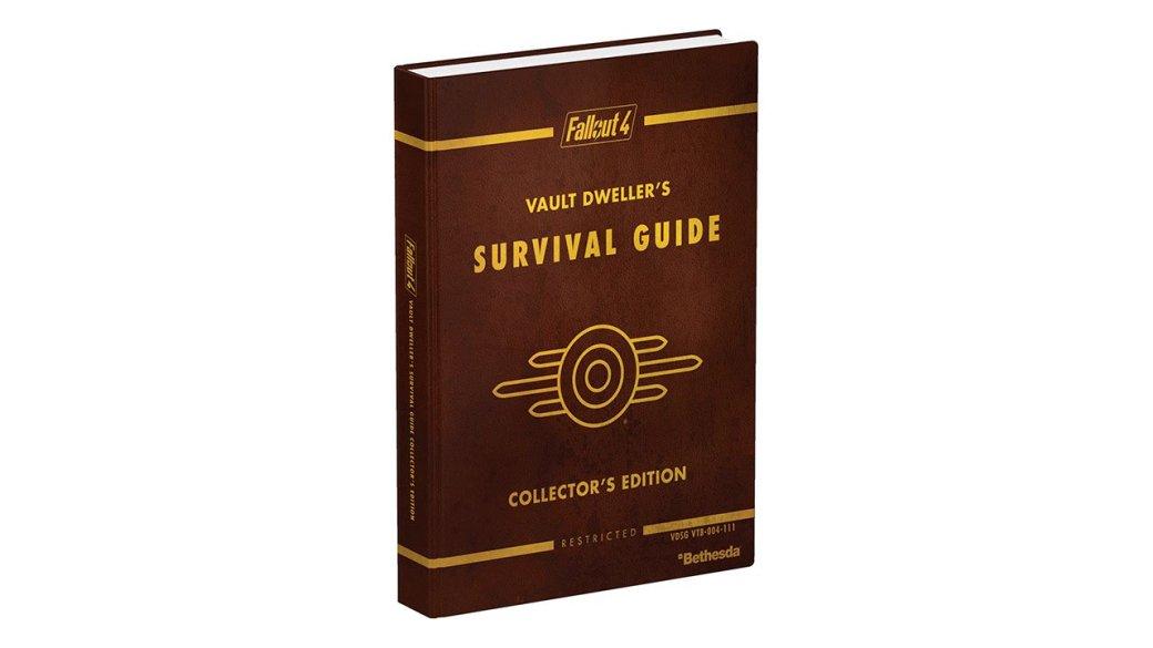 Fallout 4: крафт, история разработки, гид по выживанию и «Пип-Бой» - Изображение 2