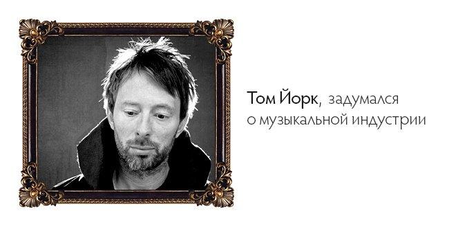 Альбом недели: Atoms for Peace «AMOK» - Изображение 7