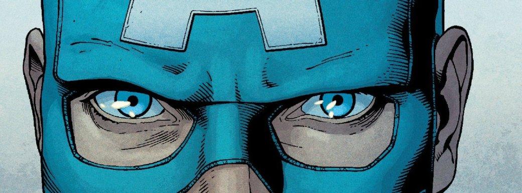 Капитан Америка как лидер Гидры. Галерея ярких моментов Secret Empire. - Изображение 1